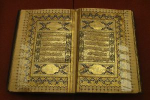 Antika Kuran-ı Kerim