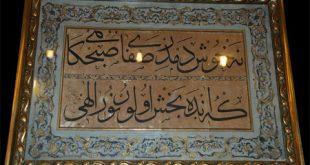 Antika El Yazması Al Sat